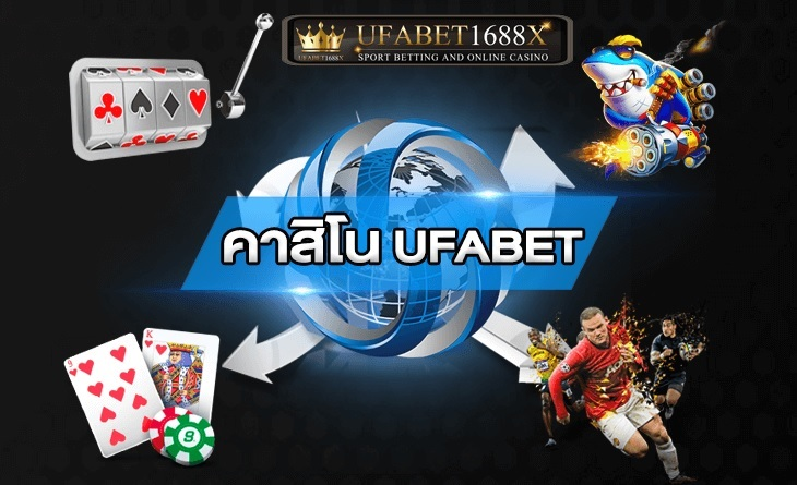 uFabet – How it Beats All Others